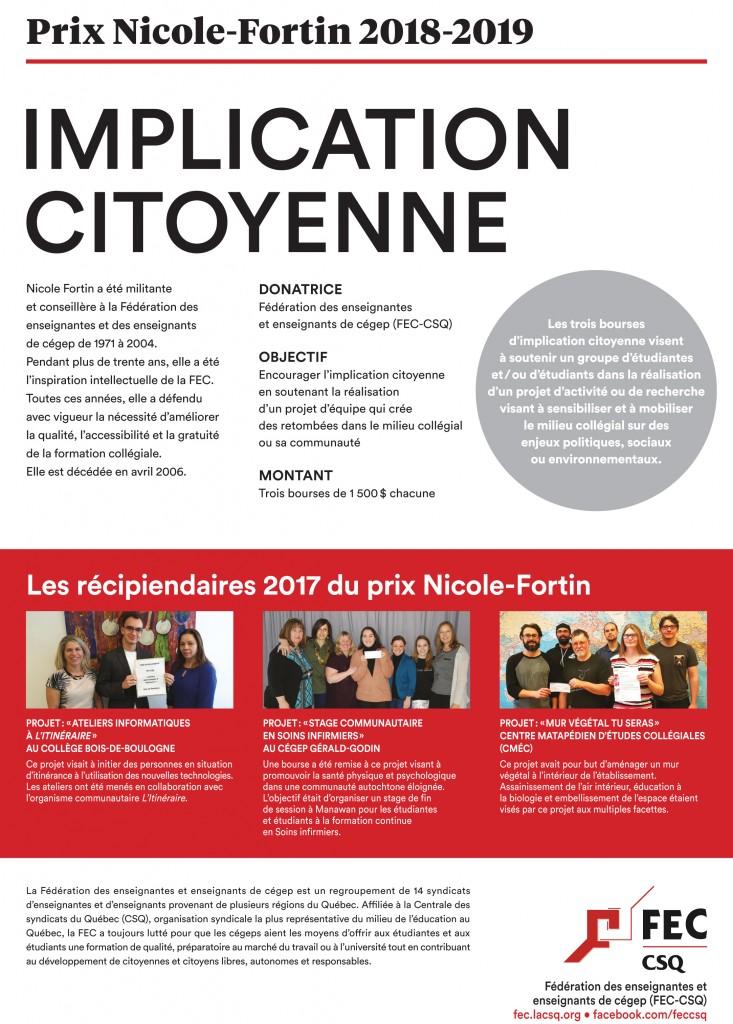 Prix Nicole-Fortin 2017
